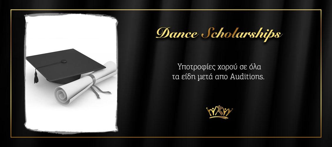 offer Dance Scholarships
